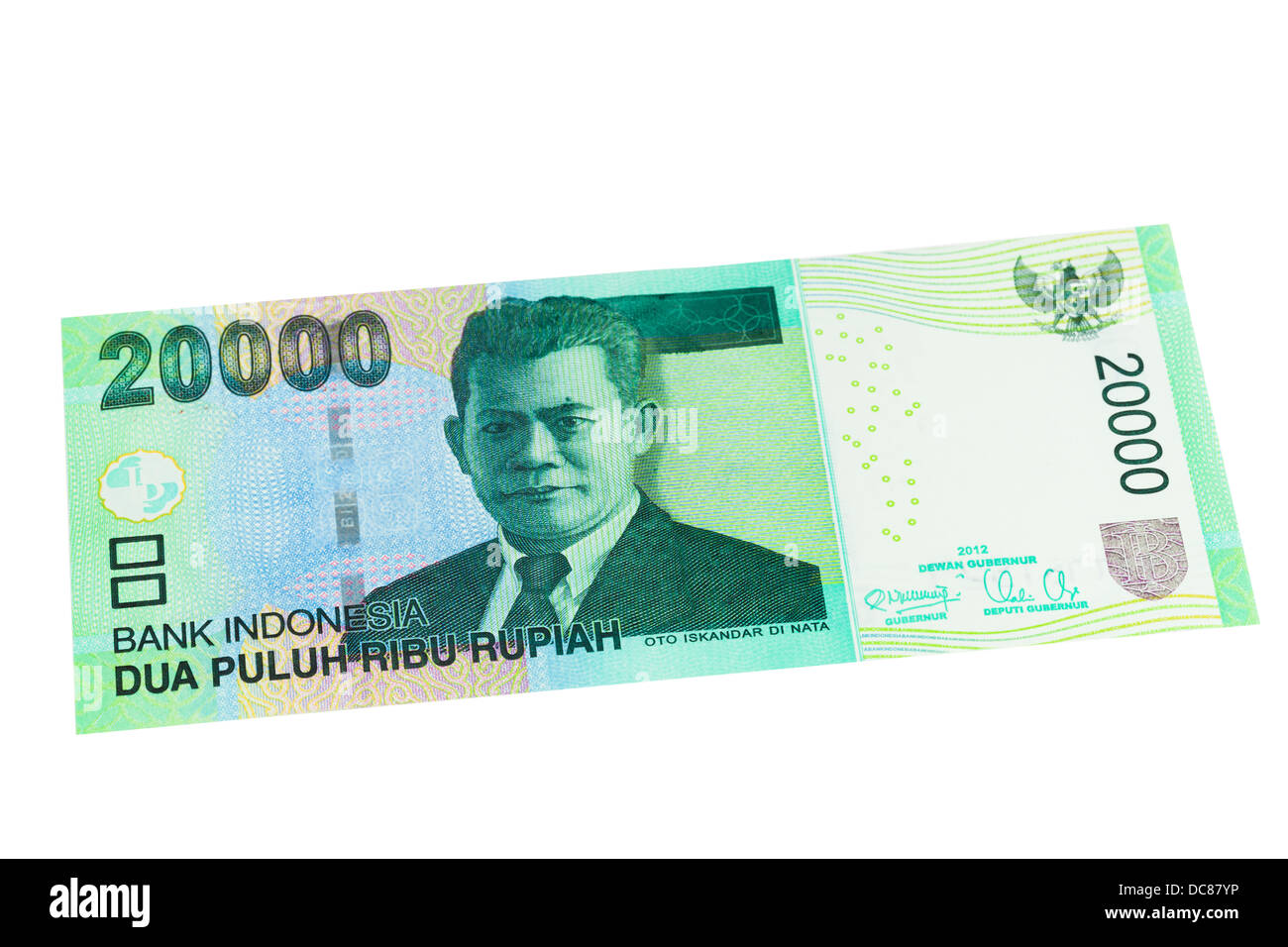 Indonesian twenty thousand rupiah note on a white background - Stock Image