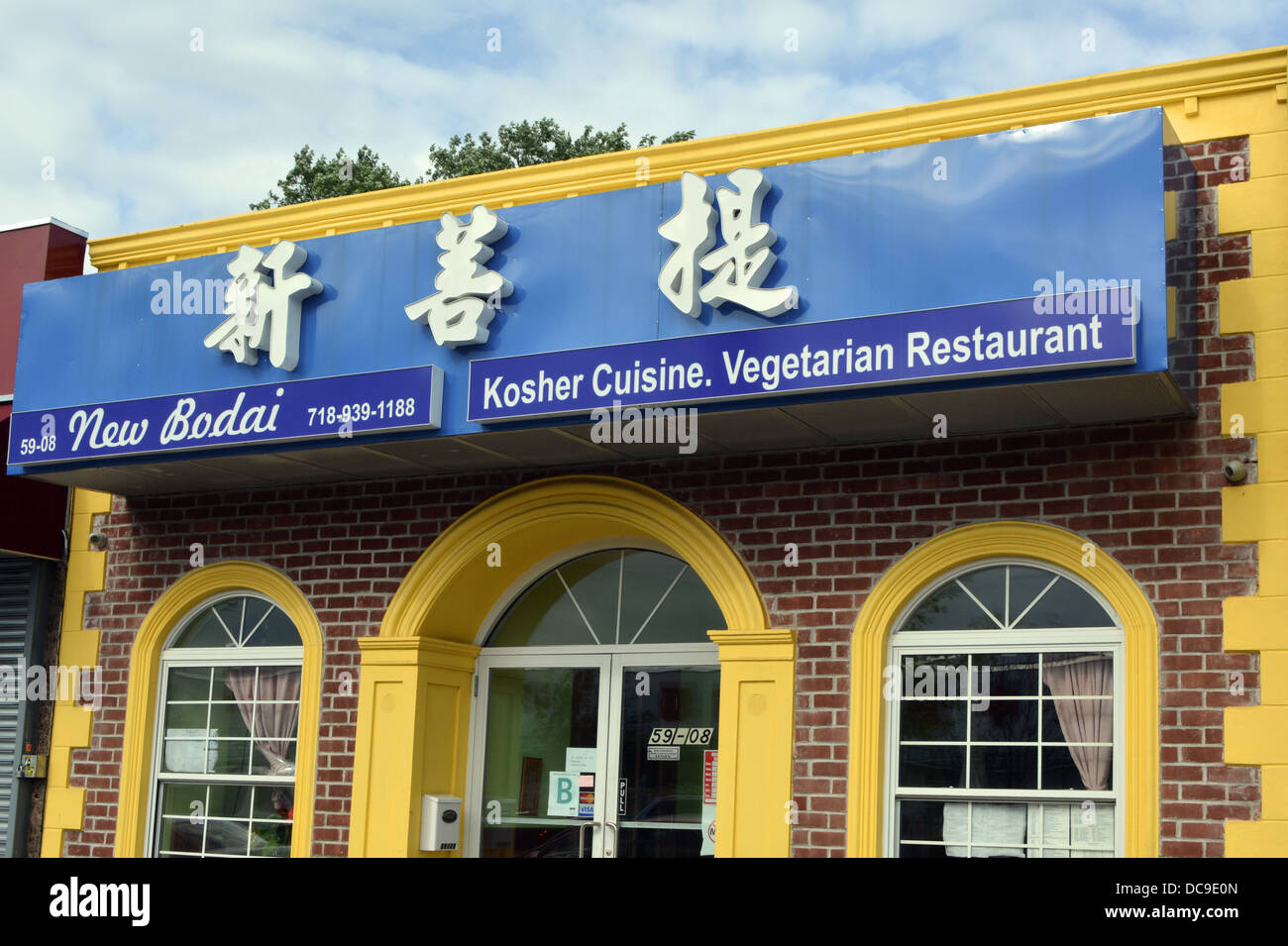 Asian restaurant new york city — pic 4