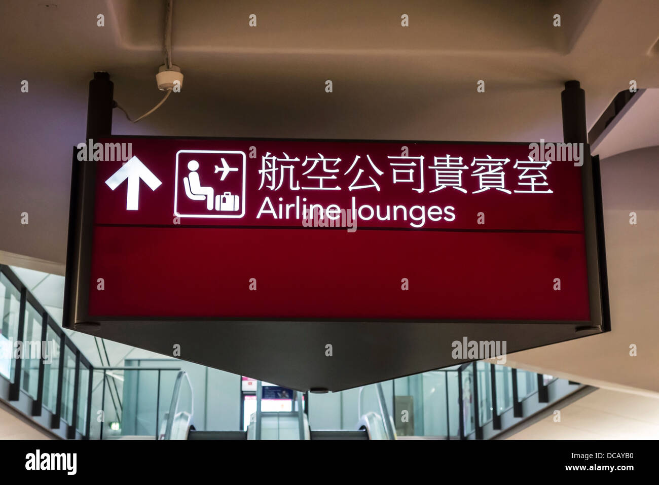 Airlines lounges sign in Hong Kong airport - Stock Image