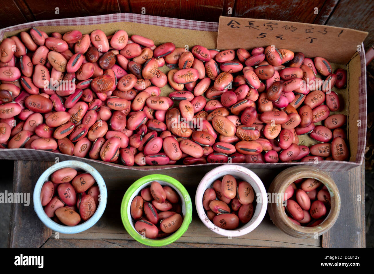 Beans with cute English and Chinese messages - Stock Image