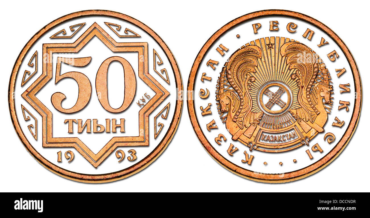 Kazakhstan coin - 50 tiyn, 1993 - details digitally cut out, with drop shadow - Stock Image