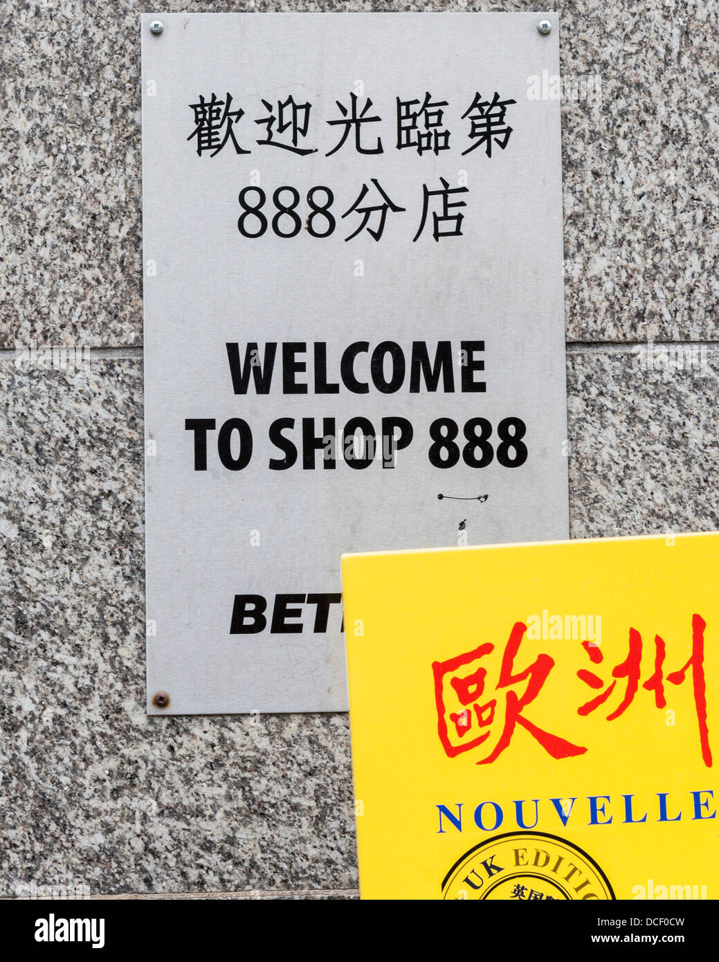 Bilingual welcome sign outside shop 888 (Betfred Betting Shop) ChinaTown, London W1ChinaTown, London W1 - Stock Image