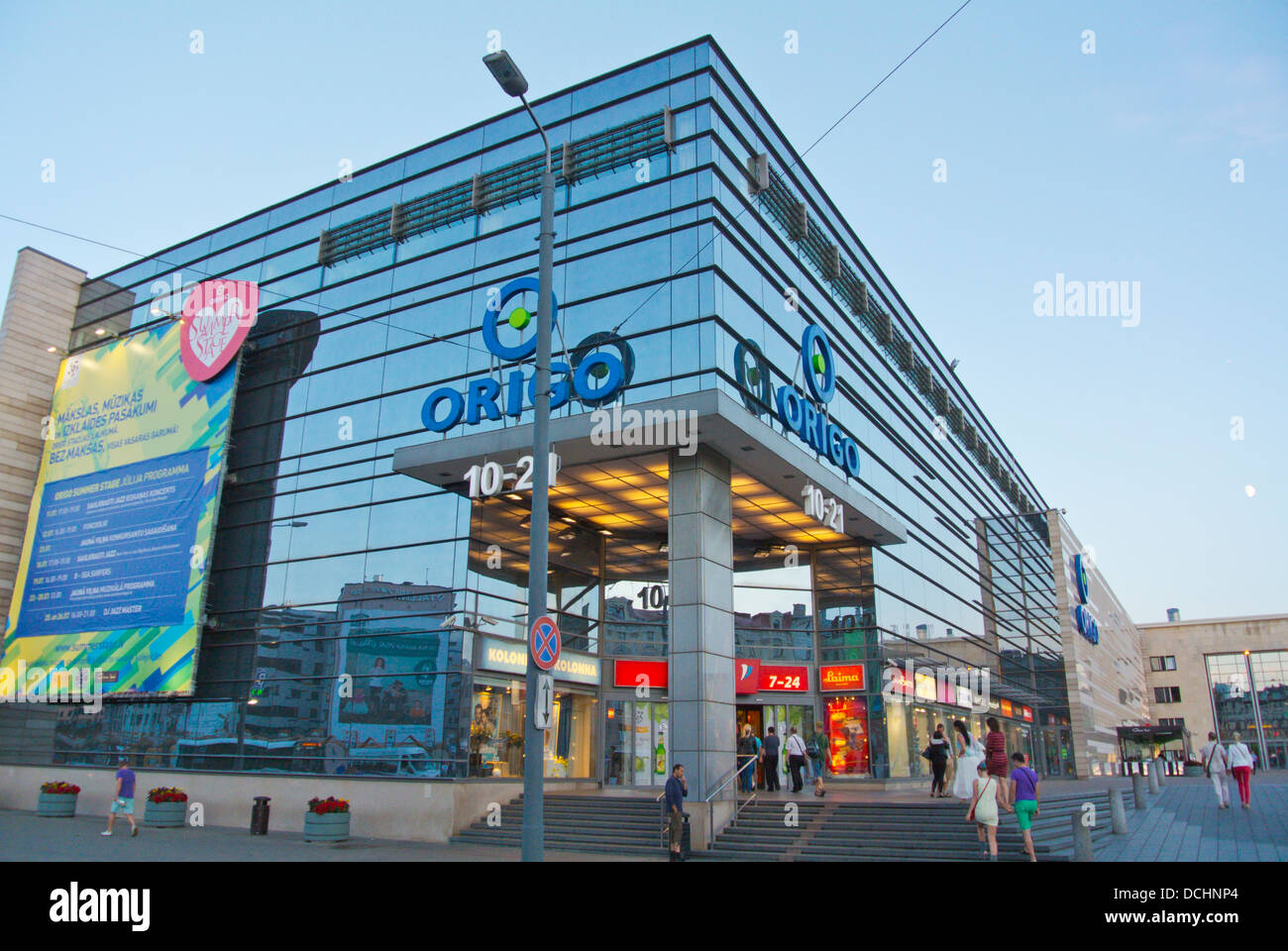 Origo shopping centre exterior Riga Latvia the Baltic States northern Europe - Stock Image
