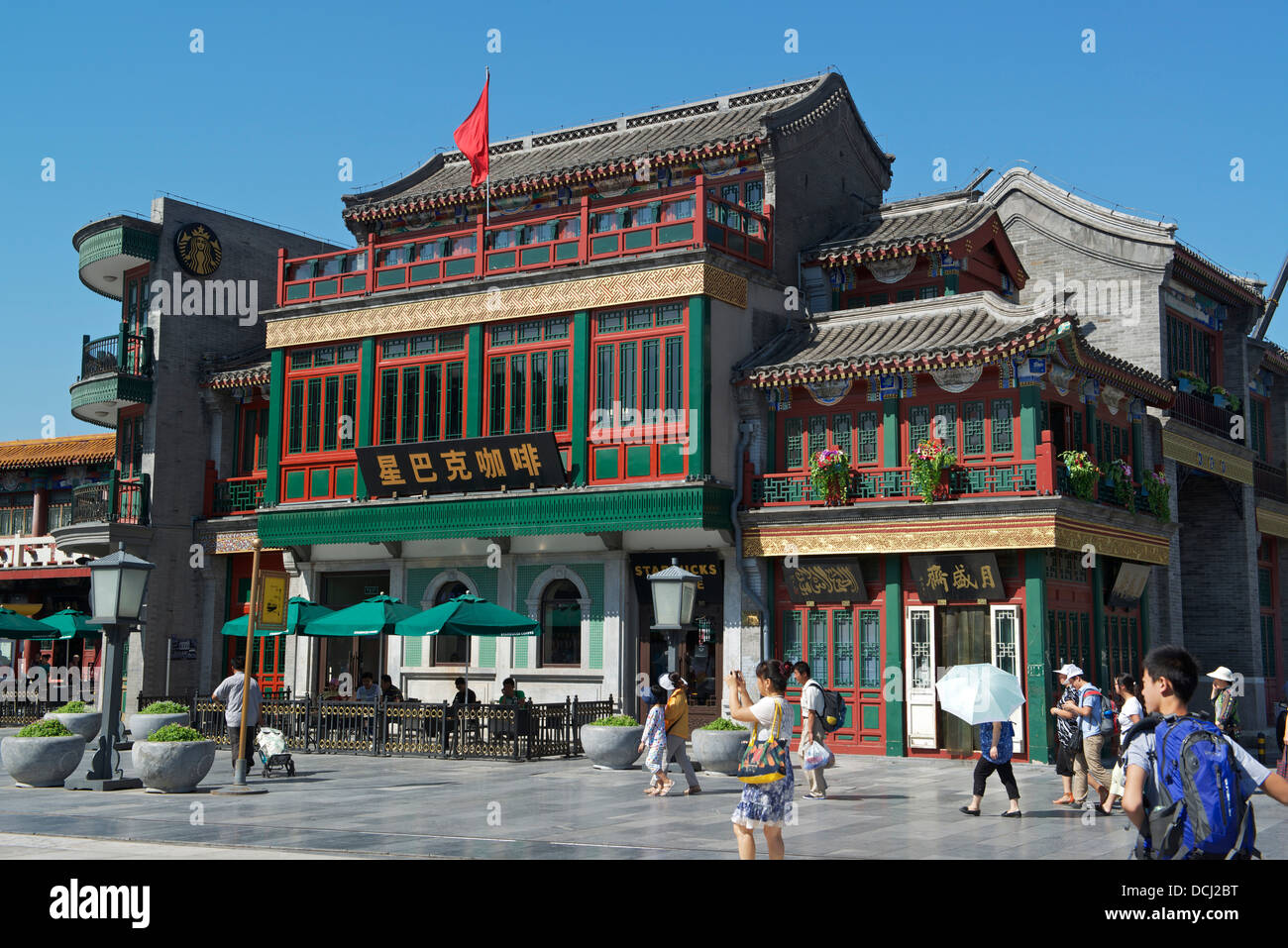 A Starbucks Coffeehouse at Qianmen Street in Beijing, China. 2013 - Stock Image