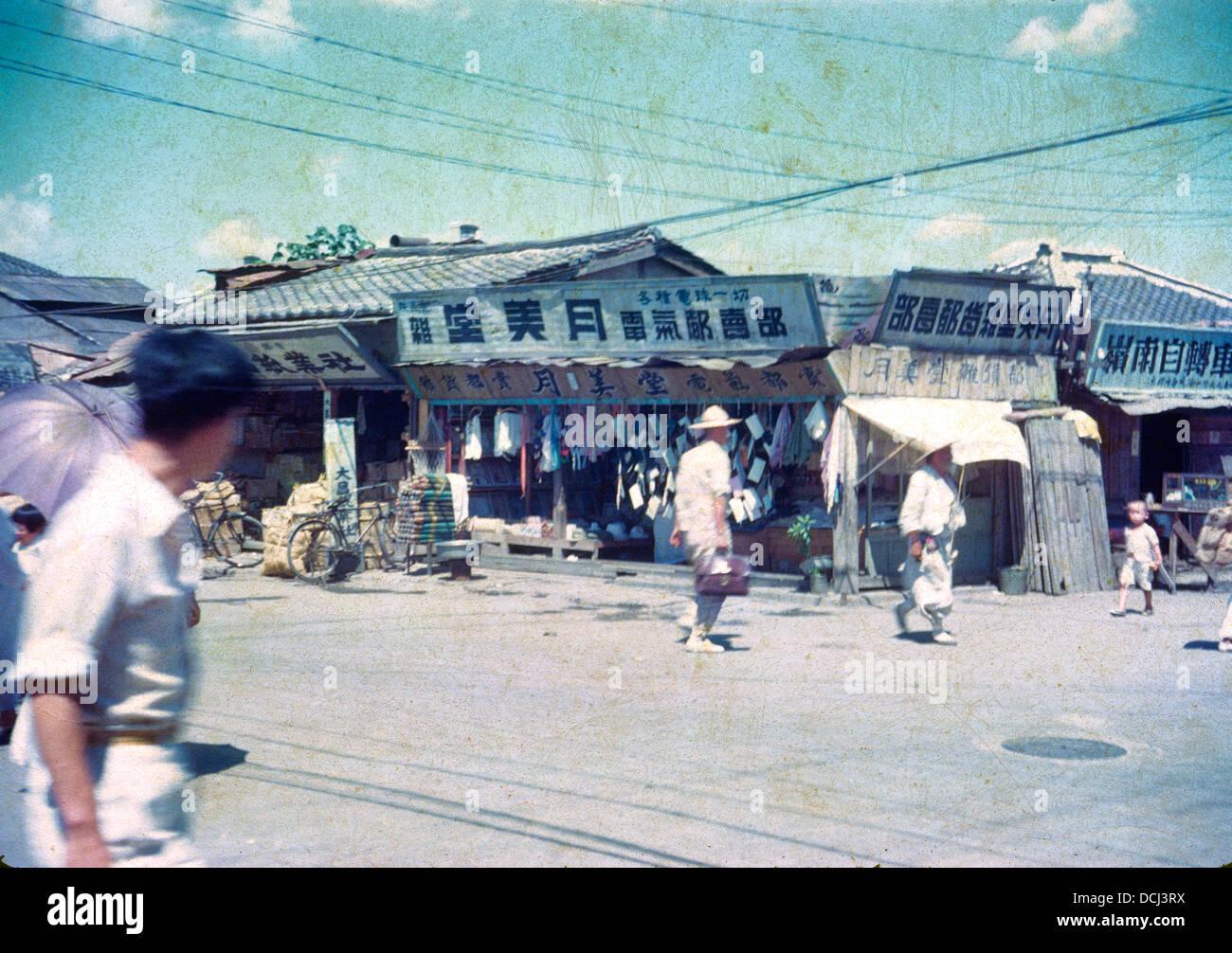 Street Scene In South Korea During Korean War 1952