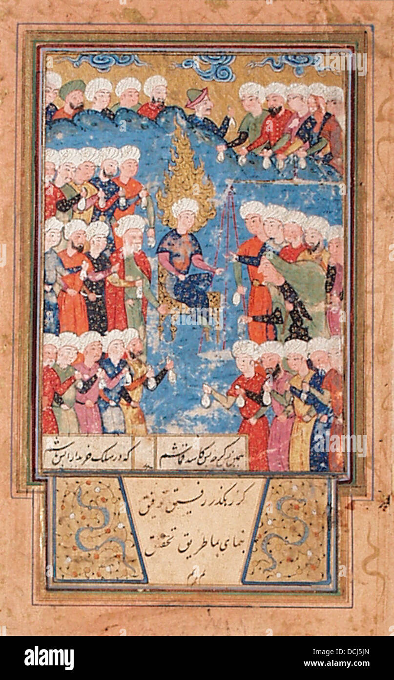 Yusuf Sold As a Slave; From an Unidentified Manuscript M.85.237.22 - Stock Image