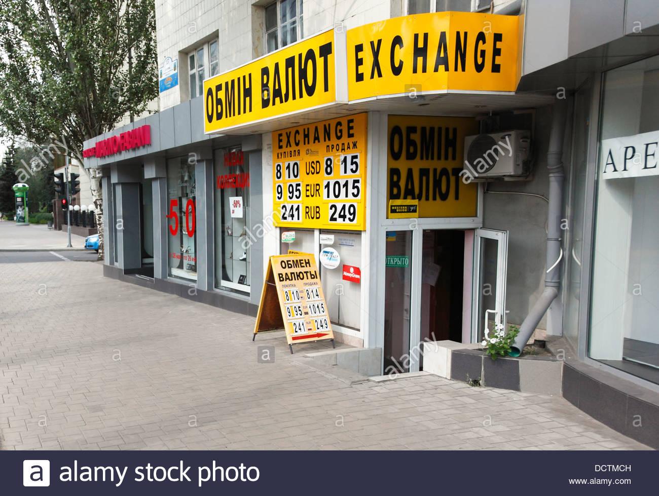 Currency exchange office bureau de change donetsk ukraine stock