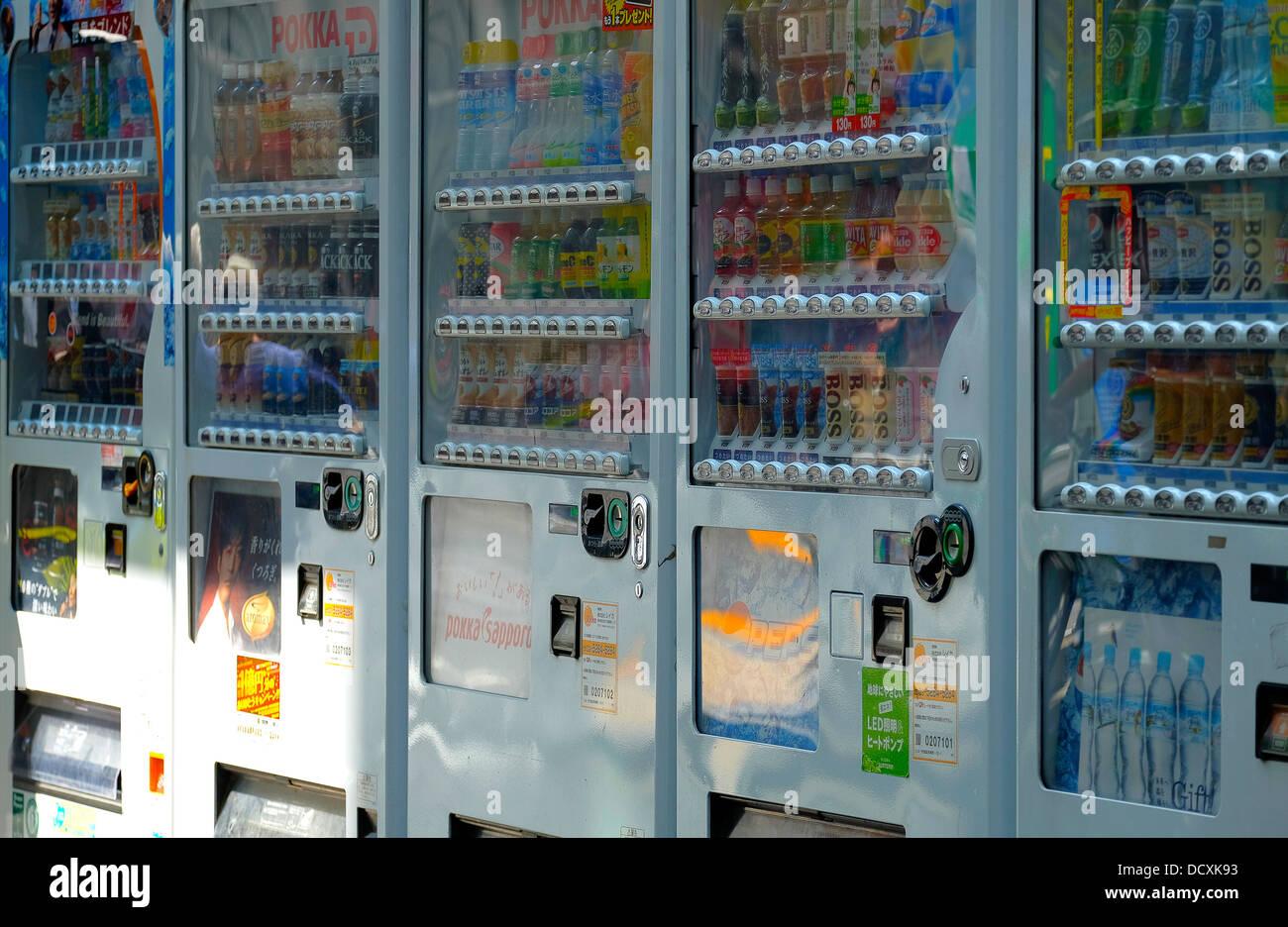 vending machines in akihabara stock photo 59592879 alamy