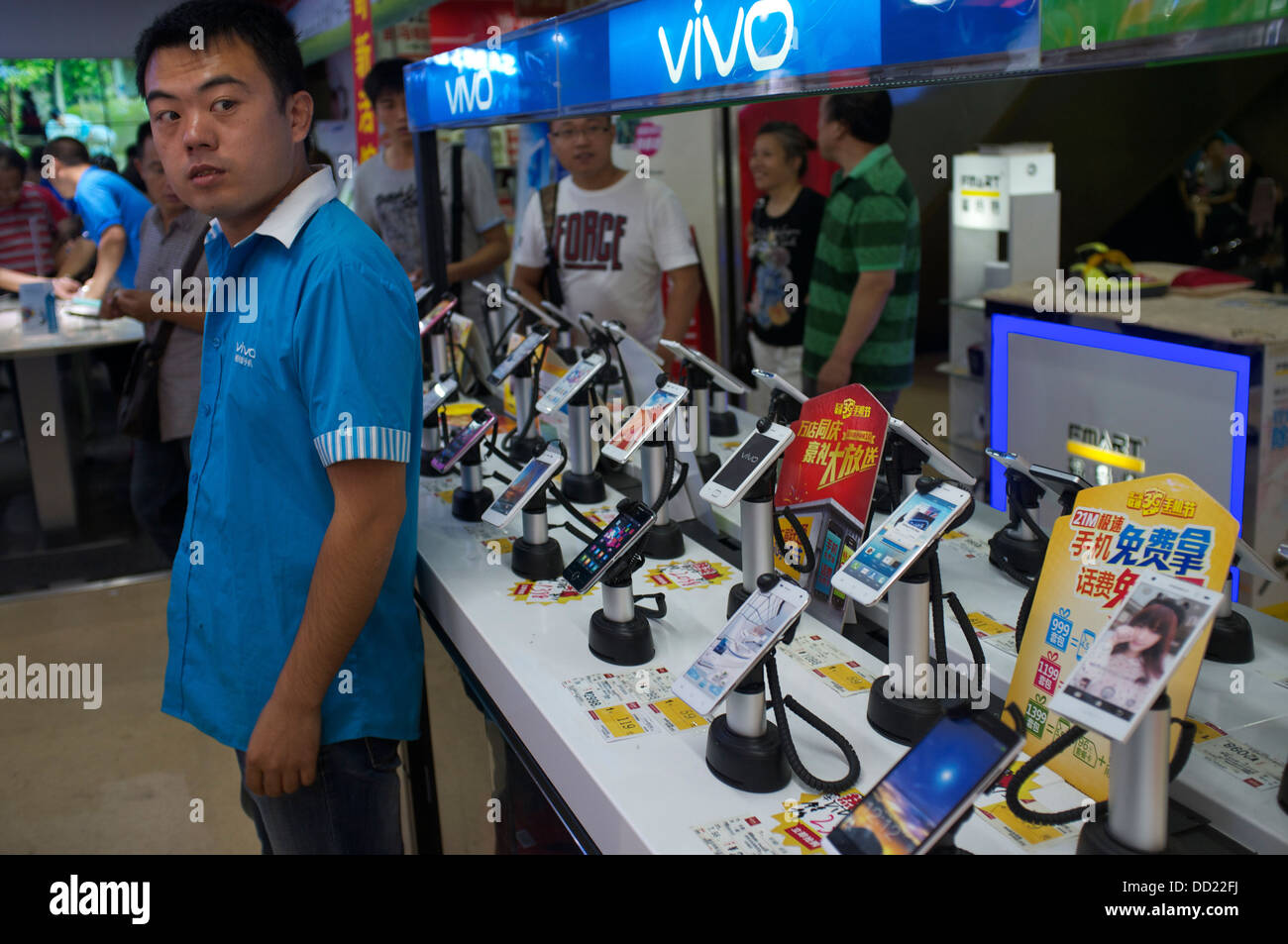 Vivo cell phones are on sale in a store in Beijing, China. 2013 - Stock Image