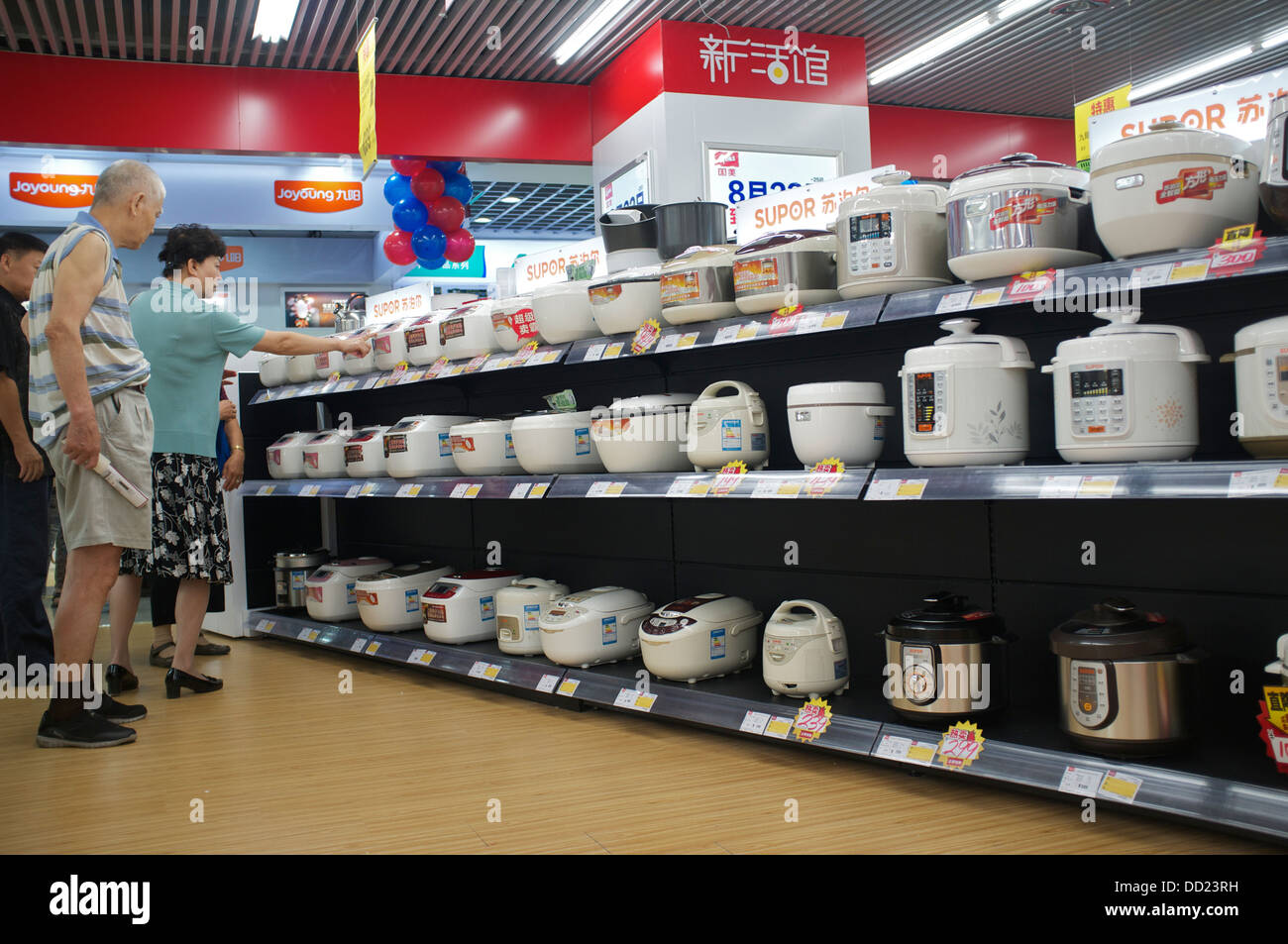 Made-in-China cookwares are on sale in a store in Beijing, China. 2013 Stock Photo