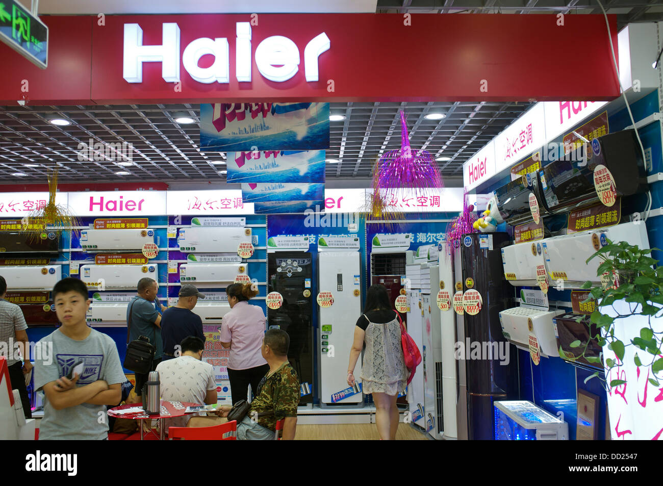 Haier air conditioners are on sale in a Gome electrical appliances store in Beijing, China. 2013 Stock Photo