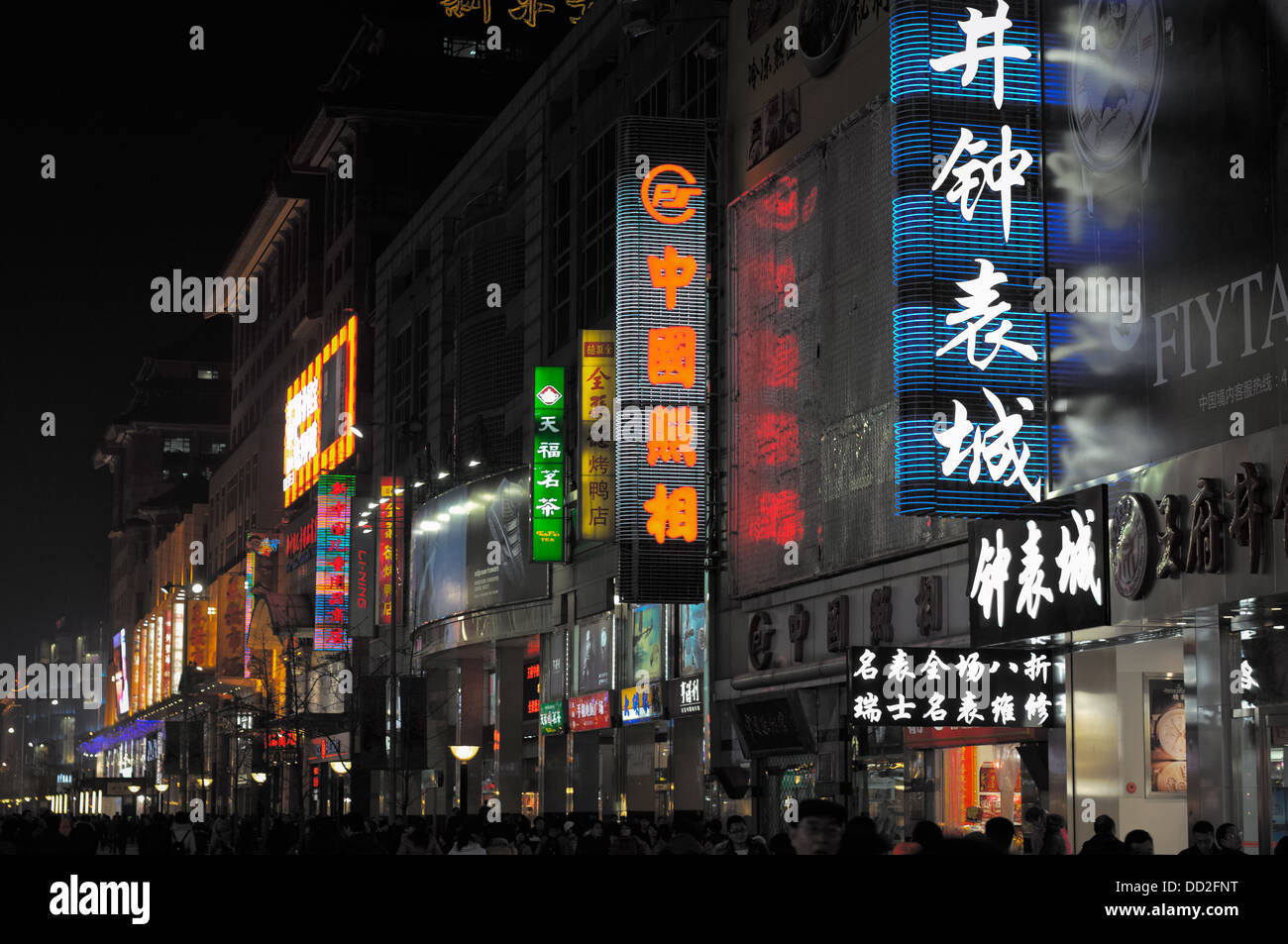 The bustling Wangfujing shopping district, located near the Dongcheng District in  Beijing, China. - Stock Image
