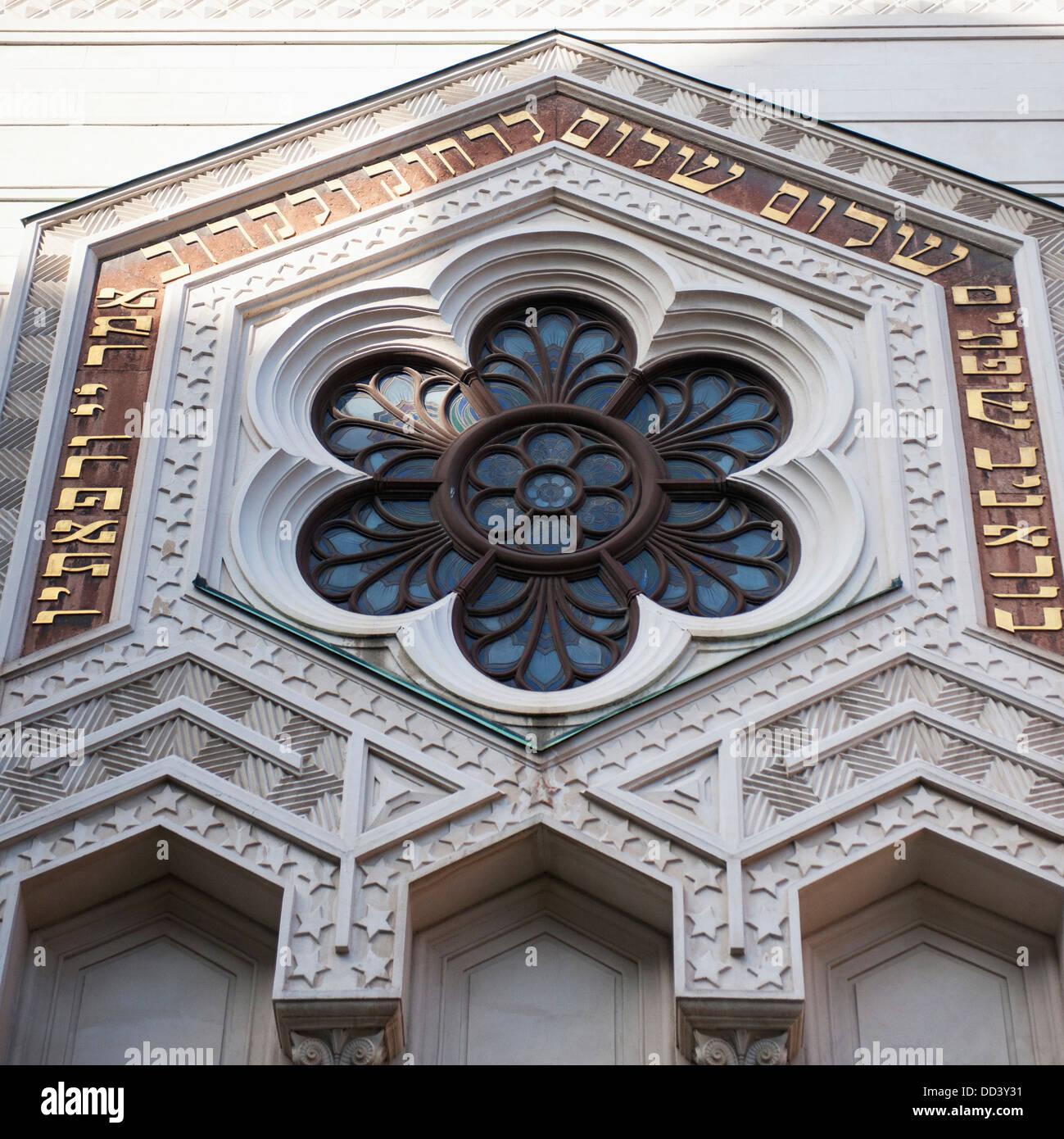 Flower Design In Blue Glass On Great Synagogue Of Stockholm; Stockholm, Sweden - Stock Image