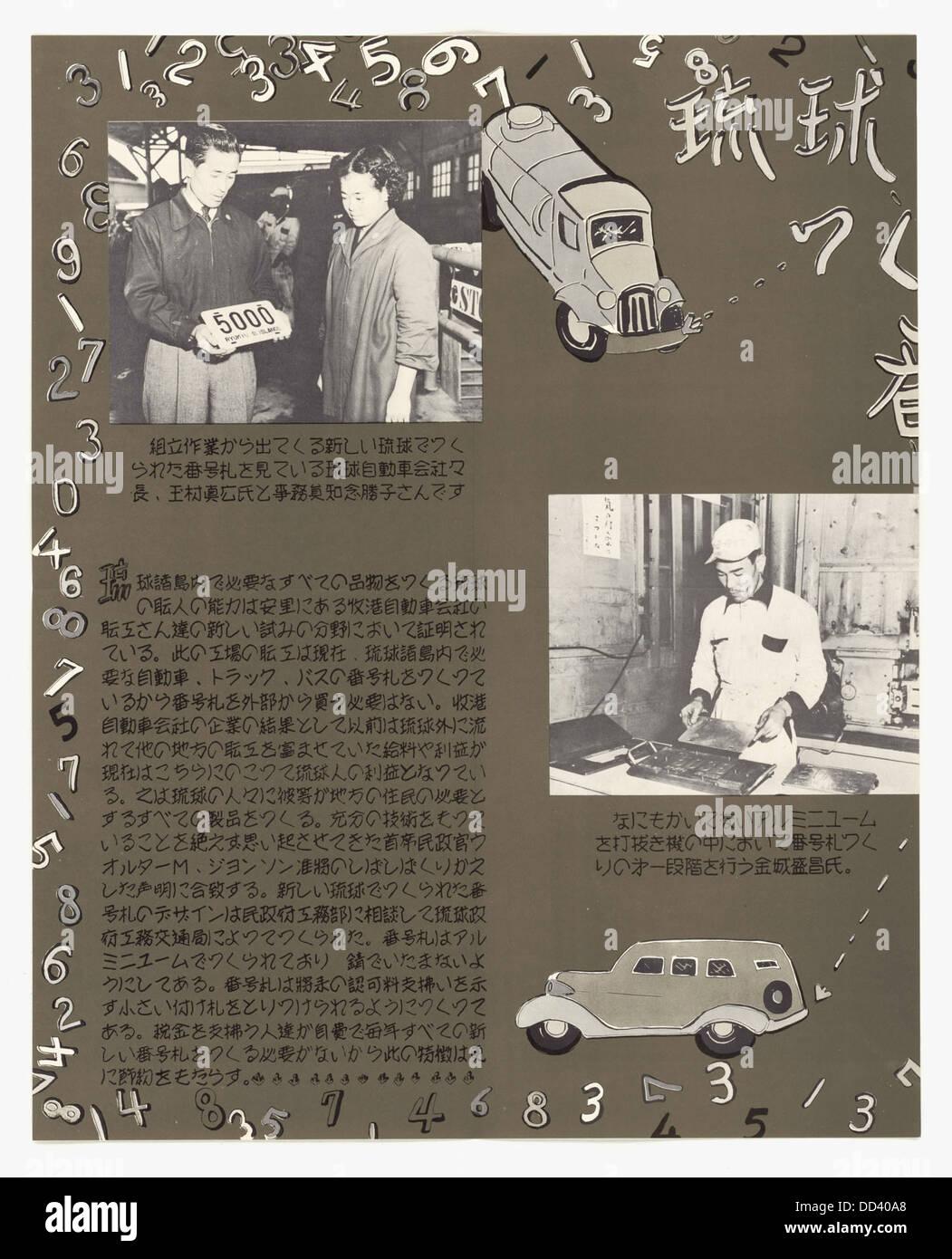 Ryukyuan-Made License Tags - - 5730069 - Stock Image