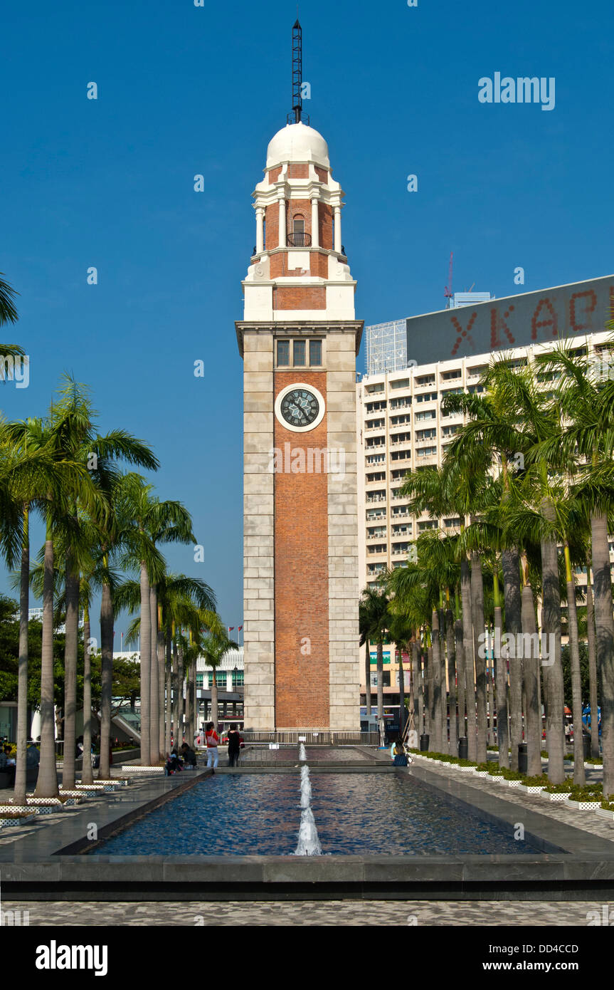 Clock Tower in the Tsim Sha Tsui district, Kowloon, Hong Kong - Stock Image