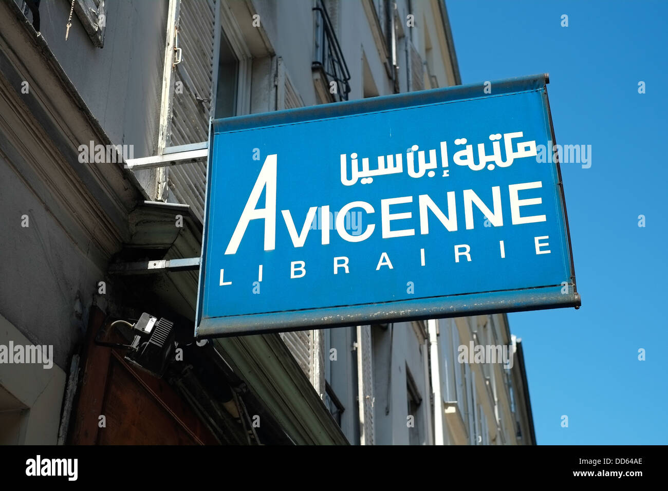 Avicenne Librairie (Avicenne Library), Paris, France. Stock Photo