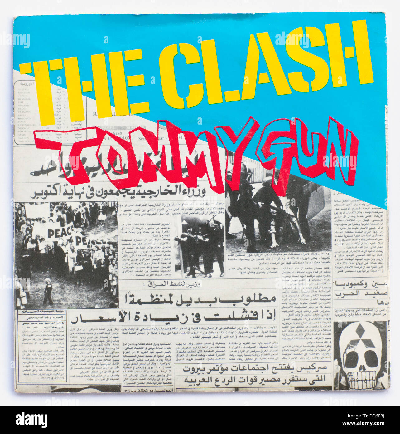 The Clash - Tommy Gun, 1978 7' picture cover single on CBS - Stock Image