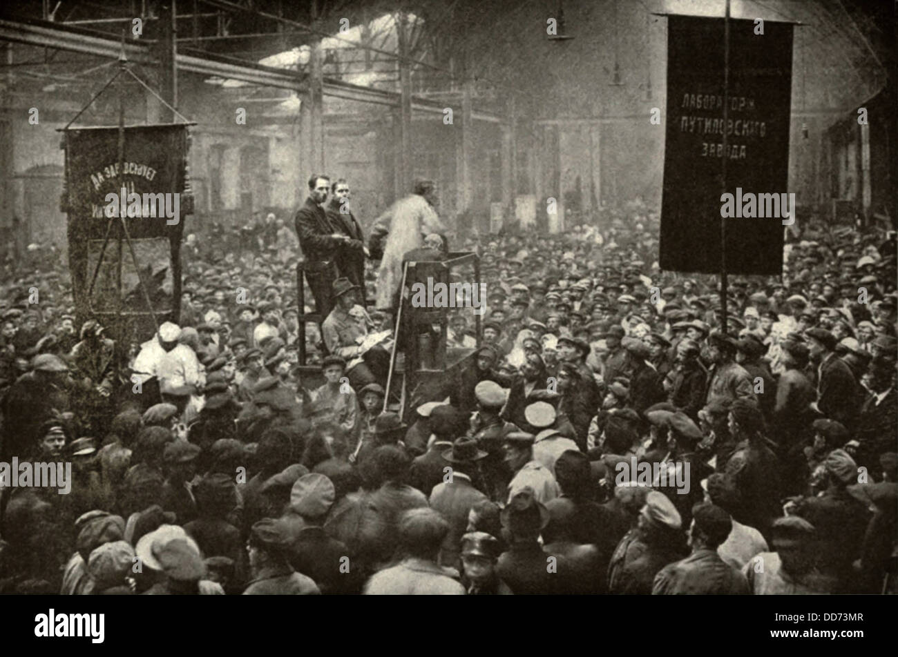 Kirov (Putilov) plant: history, products