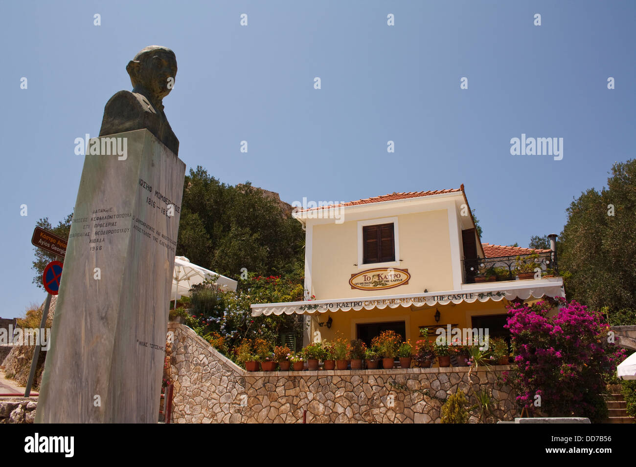 The Kastro Cafe below the castle of Saint George, on the Greek island of Kefalonia. - Stock Image