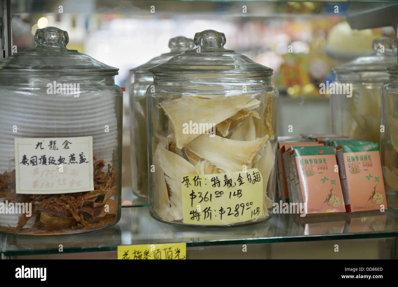 Dried shark fins for sale in Chinatown, NY.  Used to make shark's fin soup, considered a delicacy for special - Stock Image