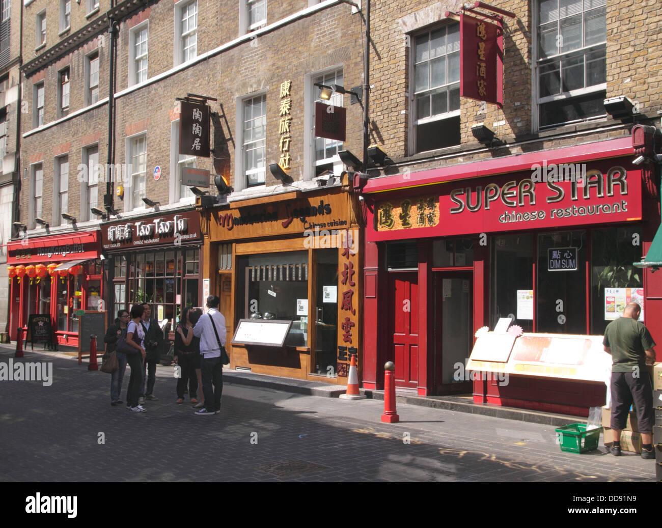 Chinese restaurants in Lisle Street Chinatown Soho London Stock Photo