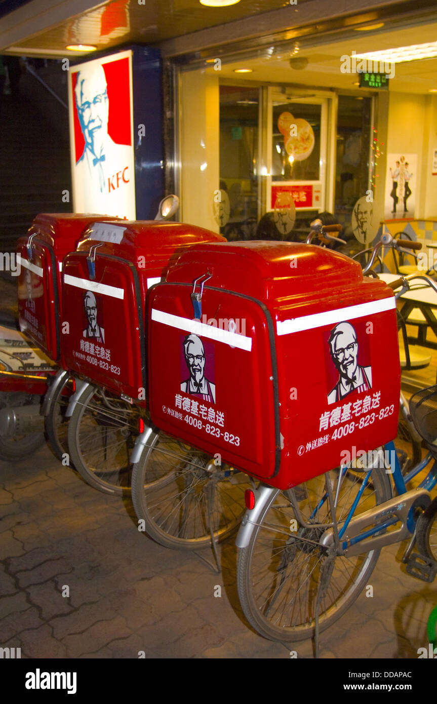 KFC Delivery Bicycles,Shanghai, China - Stock Image