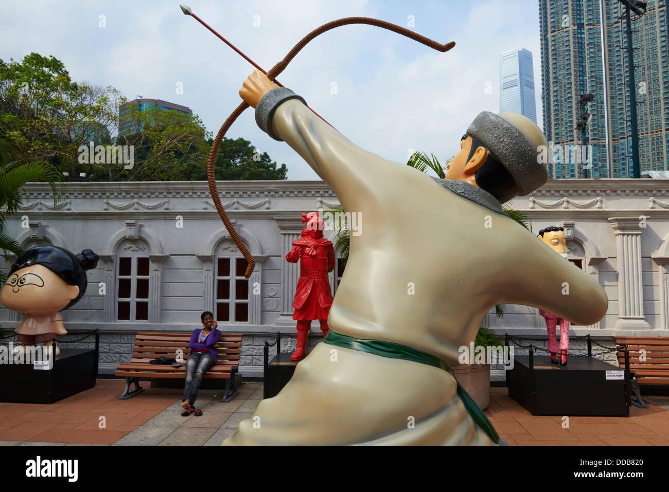 China, Hong Kong, Kowloon, Kowloon Park - Stock Image