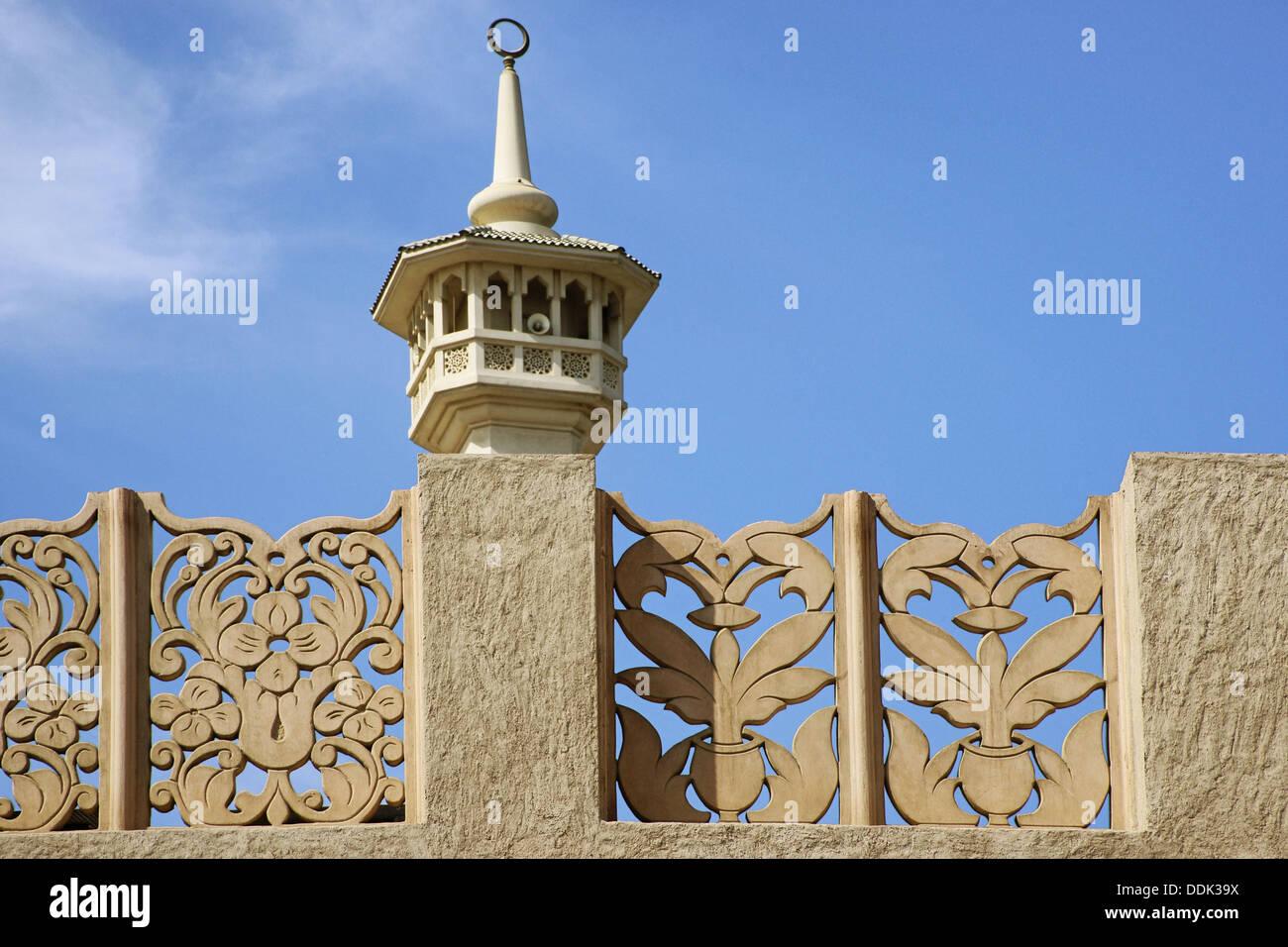 Architectural detail at Al Bastakiya, Dubai, UAE (United Arab Emirates) - Stock Image