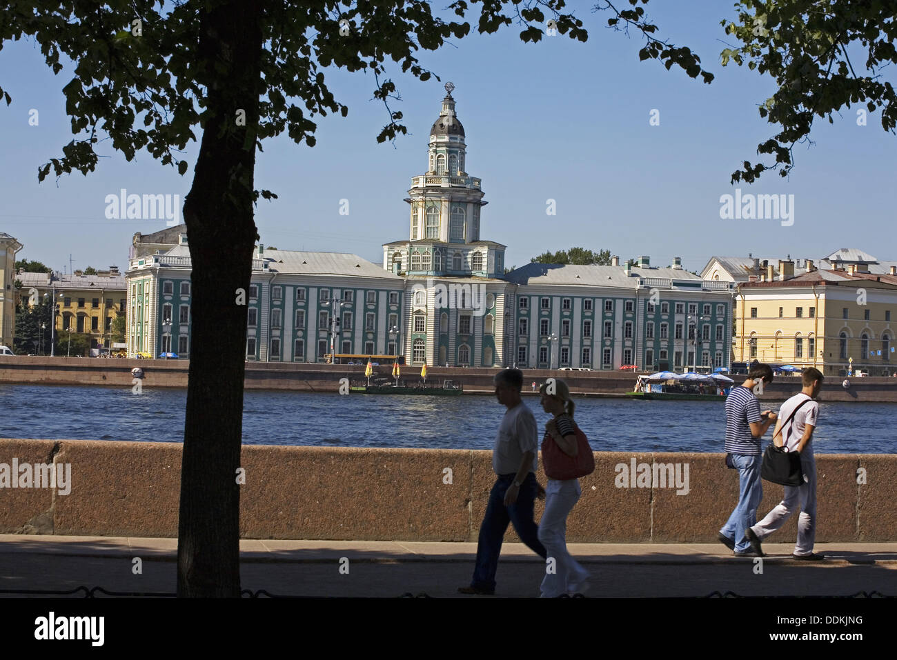 Peter´s the Great´s Kunstkammer. (Museum of Anthropology and Etnography of the World) and Neva River. St. Petersburg. Russia. - Stock Image