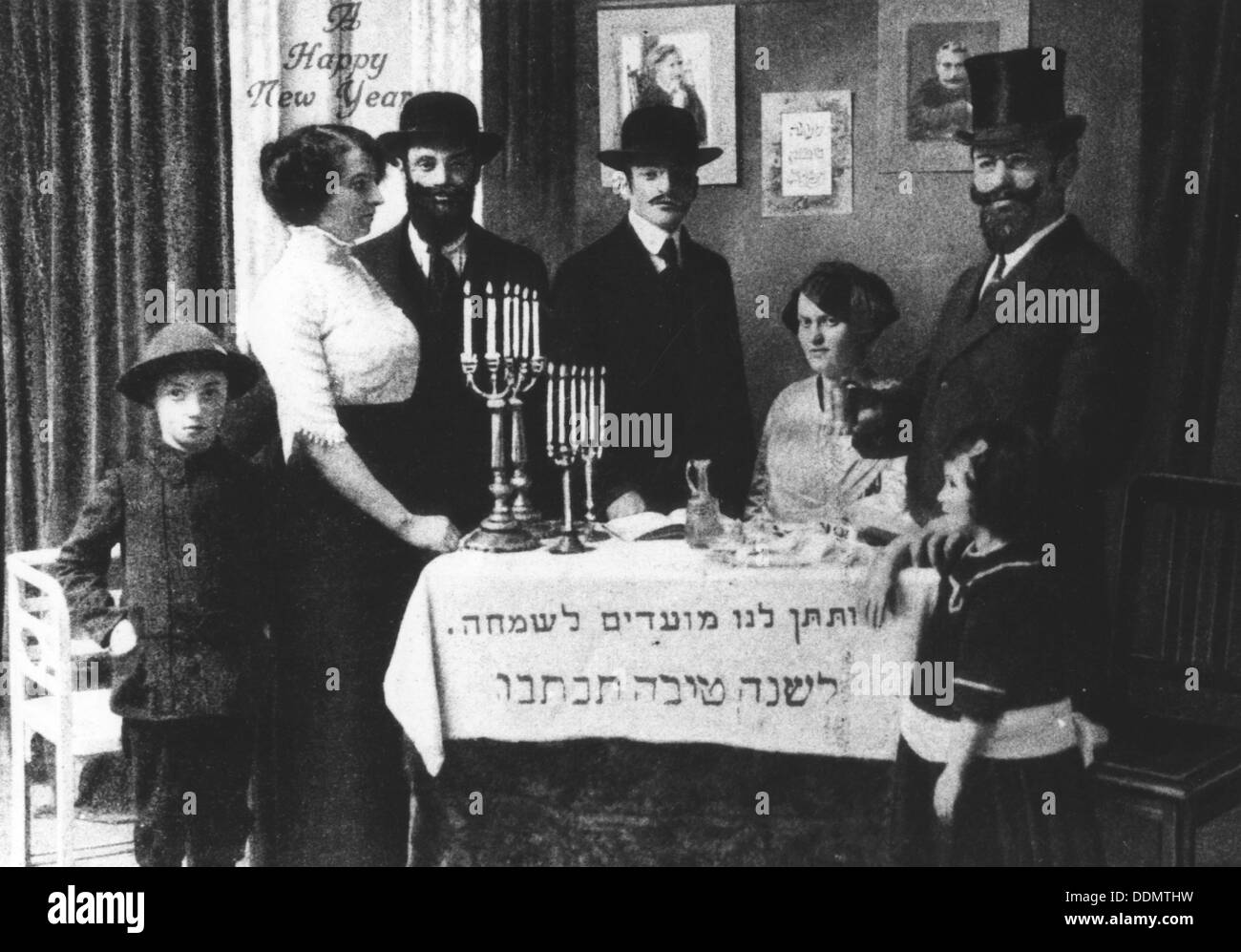 Jewish New Year card, American, 1890s. - Stock Image