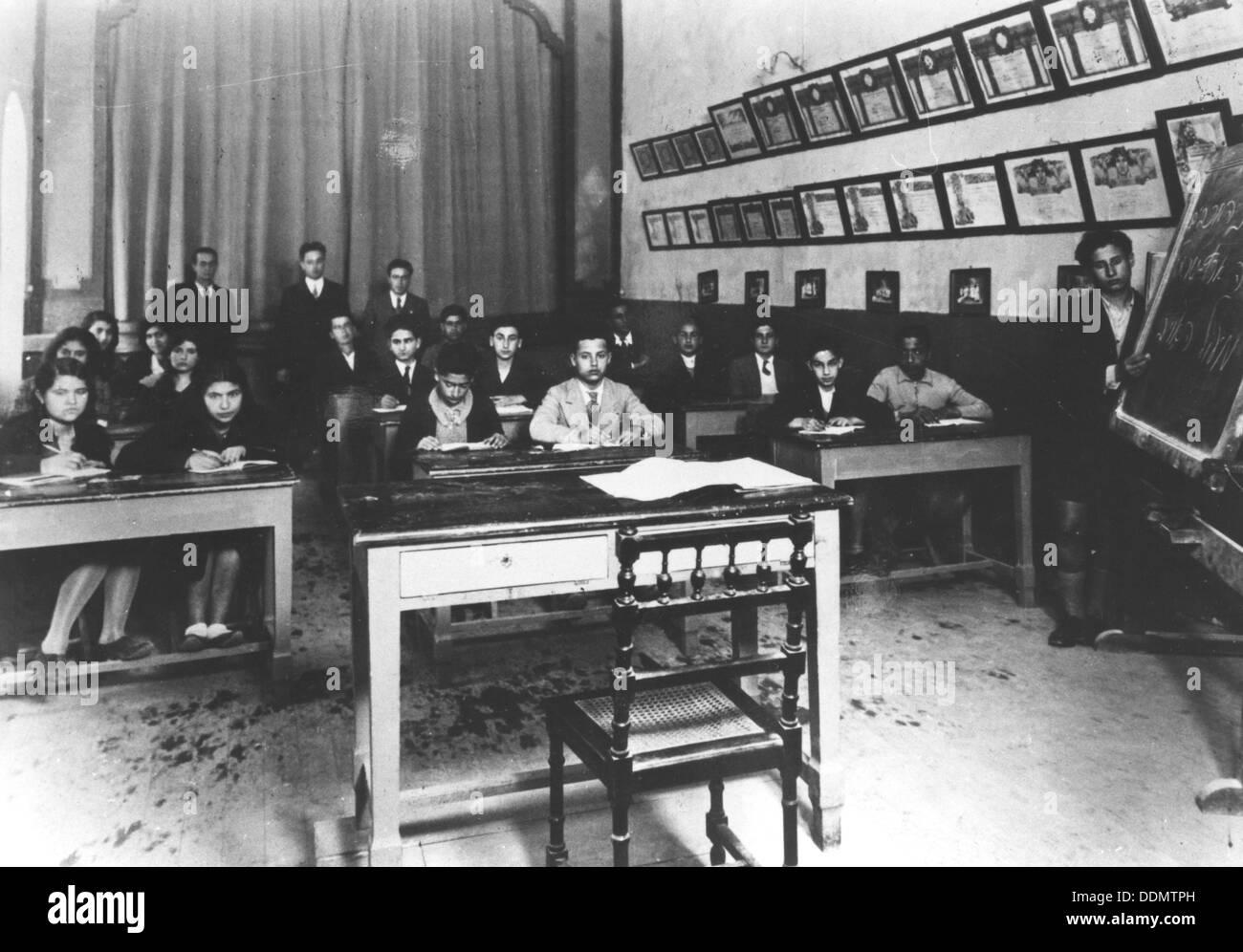 Classroom at Rosh Pinna School, Libya, c1933? - Stock Image