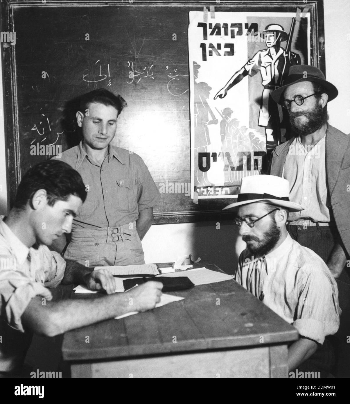 Jewish volunteers for the British Army, Palestine, World War II, 1939-1945. - Stock Image