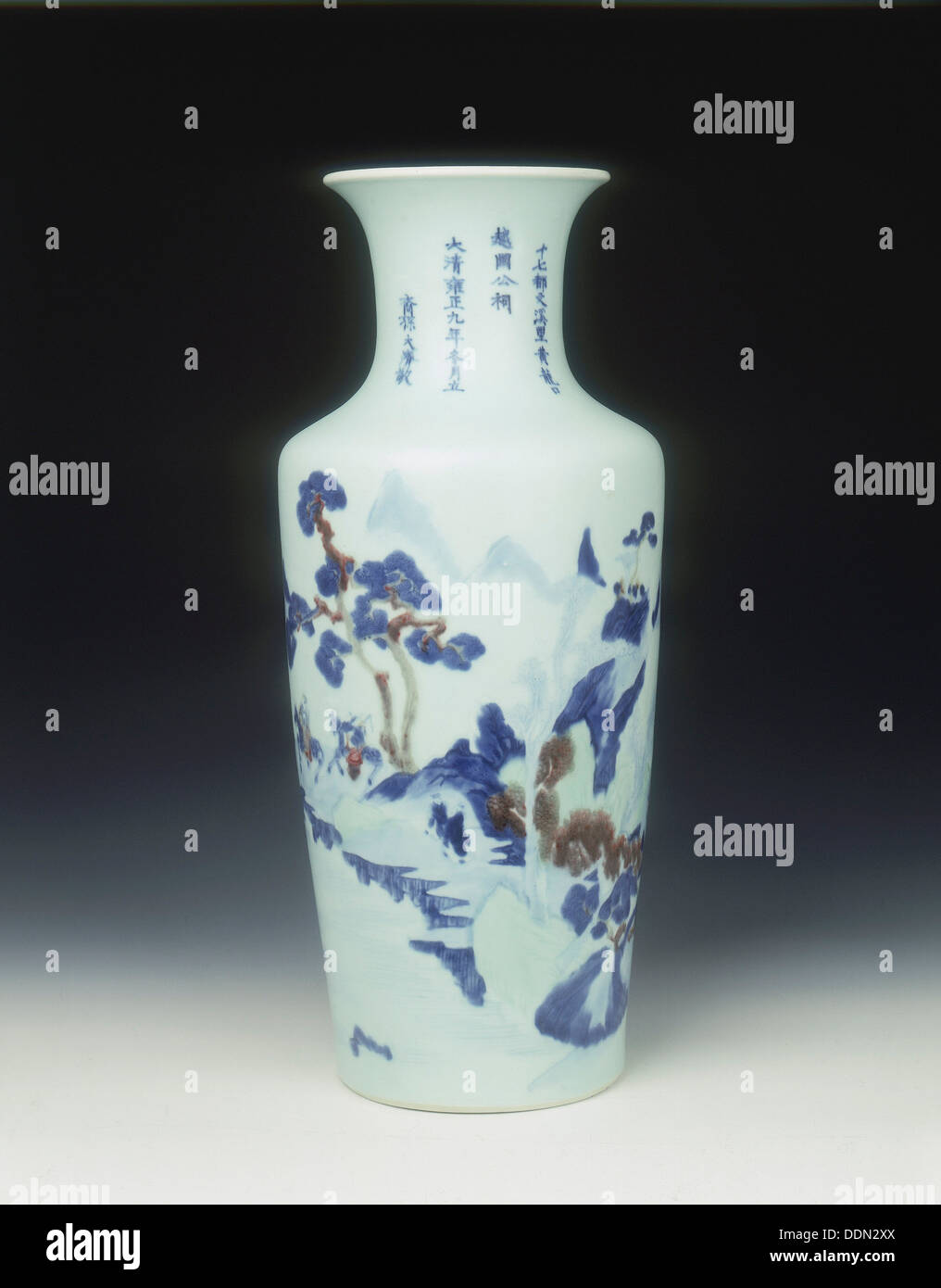 Vase with landscape, Yongzheng period, Qing dynasty, China