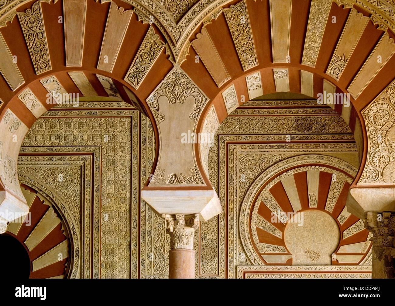 Reception Hall Of Abd Al Rahman III Medina Azahara Madinat Zahra Meaning Brilliant Town Beautiful Or The