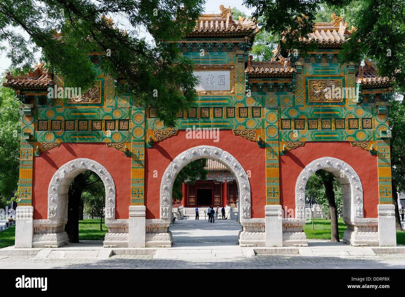 Main gate, Temple of Conficius built in 1302, Beijing, China - Stock Image