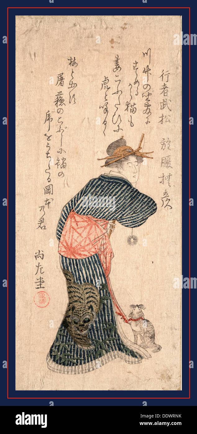 Gyoja Busho, Kubo [between 1804 and 1818], 1 print : woodcut, color ; 20.2 x 9 cm., Print shows a woman, wearing kimono with a - Stock Image