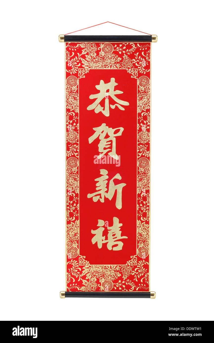 chinese new year scroll with festive greetings on white stock image
