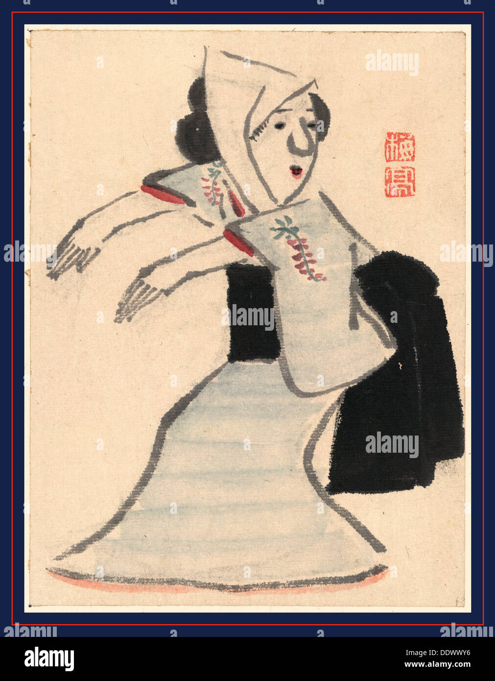 [Caricature of a woman dancing], Ki [between 1755 and 1810], 1 drawing : - Stock Image