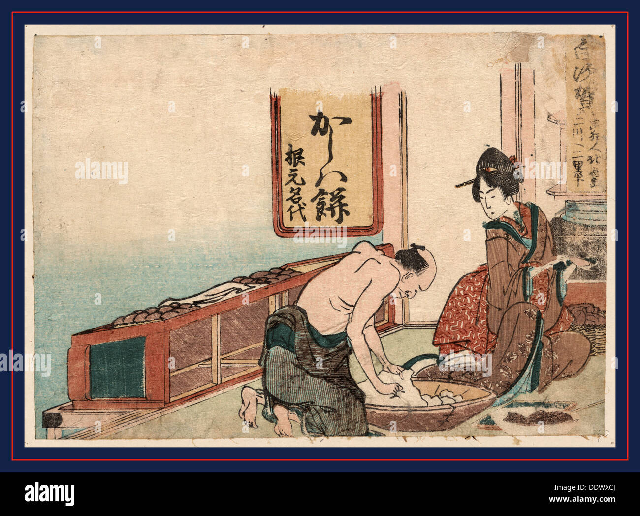 Shirasuka, Katsushika 1804., 1 print : woodcut, color ; 11.2 x 15.9 cm., Print shows a man and a woman in domestic setting with - Stock Image