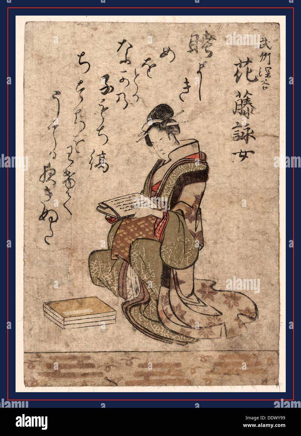 Hanafuji eijo, The beauty Anafuji Eijo. [between 1801 and 1805], 1 print : woodcut, color ; 20.2 x 14 cm., Print shows Hanafuji - Stock Image