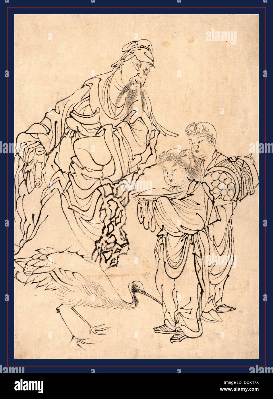 Rin wasei, Rinnasei (Lin Hejing). possibly a  rhea - Stock Image
