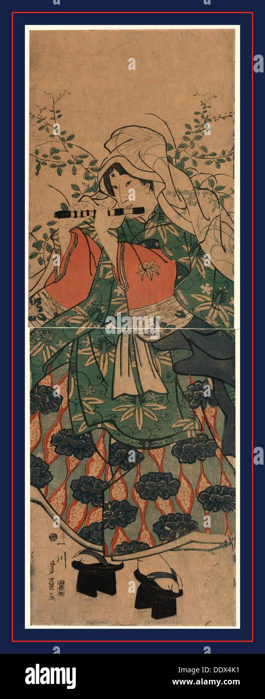 Ushiwakamaru, Utagawa 1866., 1 print : woodcut, color ; 35.7 x 24.8 cm (top panel), 36 x 24.8 cm (bottom panel), Print shows a - Stock Image
