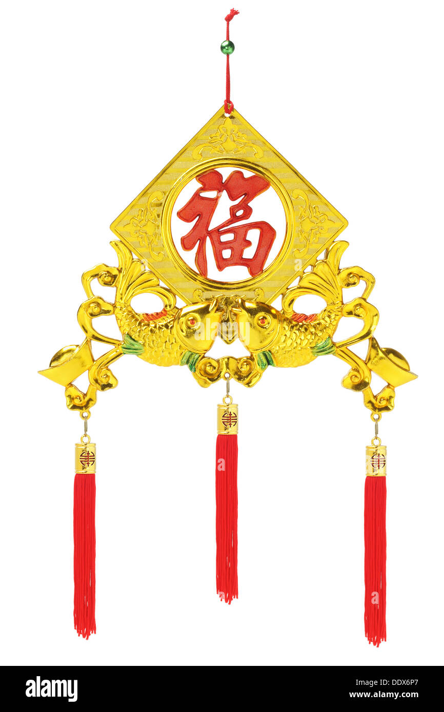 Chinese New Year Auspicious Fish Ornament On White Background - Stock Image