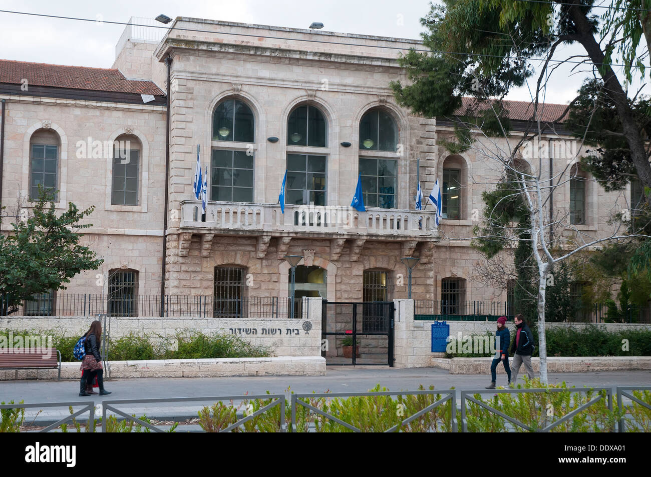 IBA building, Jerusalem, Israel Stock Photo