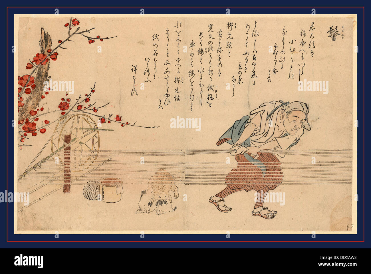 Motoyui, Hair ties. 1770., 1 print : woodcut, color ; 20.1 x 31.5 cm., Print shows an old man working with strands of - Stock Image