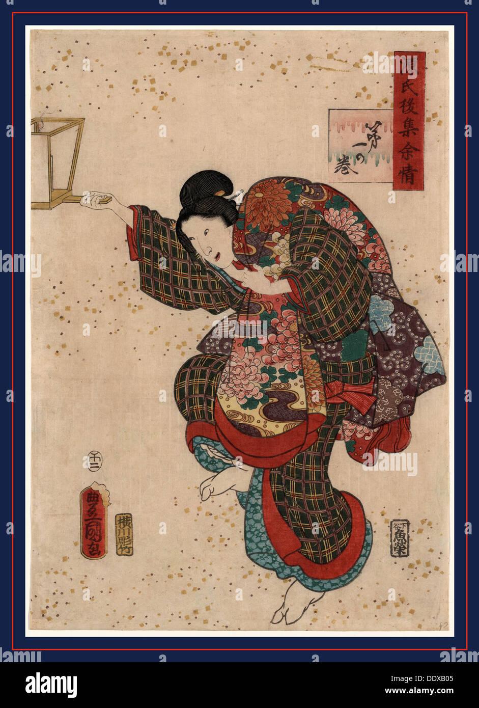 Daiichi no maki, Utagawa Toyokuni, - Stock Image