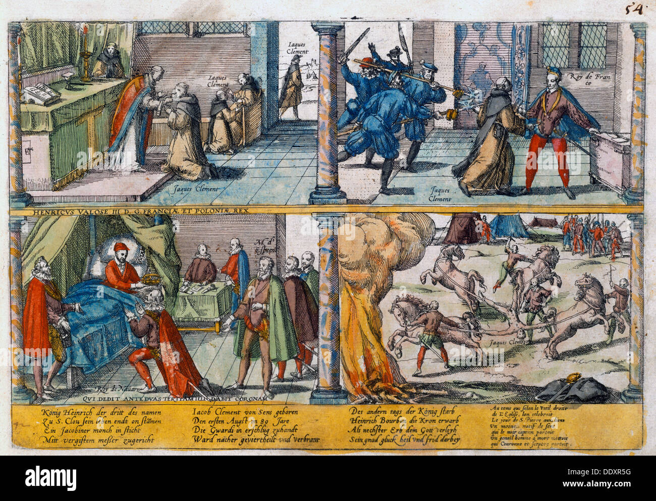 The assassination of Henry III of France, 1589. Artist: Unknown