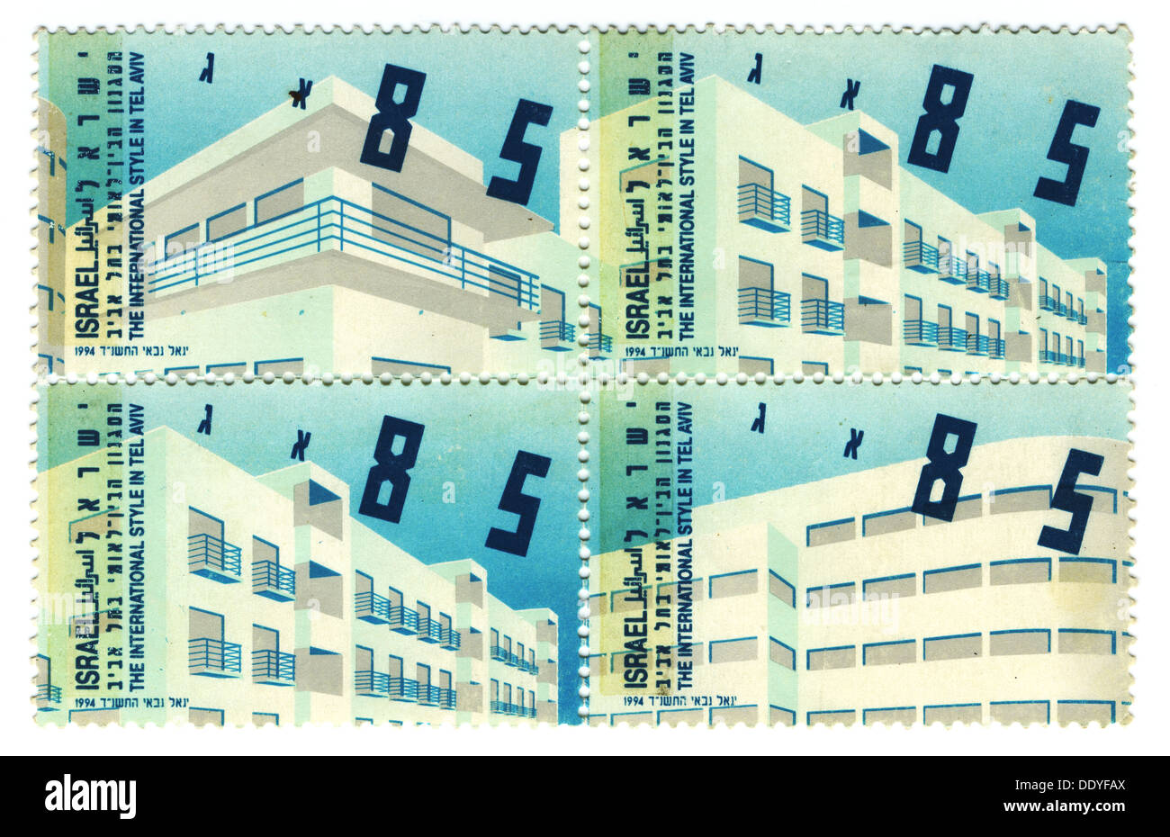 1994 Israeli stamps depicting Bauhaus architecture in tel Aviv Israel. Tel Aviv is a UNESCO World Heritage Site for its unique architecture, home to the largest amount of International 'Bauhaus' style buildings in the world (4,000). - Stock Image