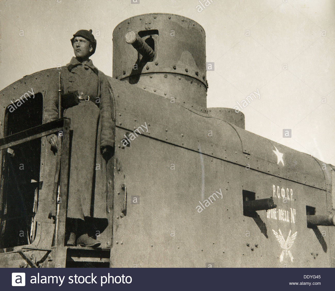 Armoured train near Tsaritsyn, Russia, Russian Civil War, 1918.  Artist: Pyotr Otsup - Stock Image