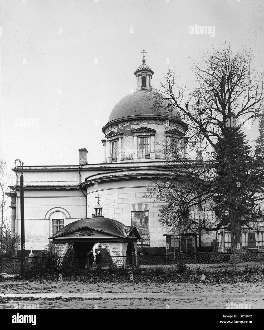 Danilov Monastery, Moscow, Russia. - Stock Image